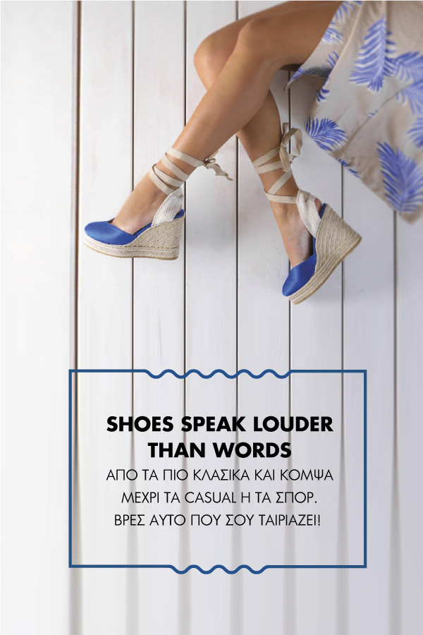 2031c9340c3 Hondronasios.gr | Γυναικεία παπούτσια και τσάντες